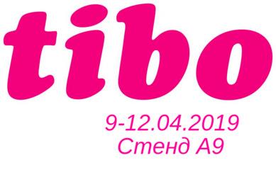 Тибо-2019. ООО